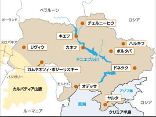 ウクライナ・地図・ウクライナ2.PNG