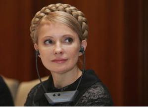 ウクライナ・美人・ティモシェンコ.PNG