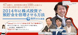 トップ・アフィ・株toushi-school.png