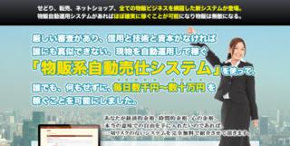 ユナイテッド・オーク・ロボ3product5.png