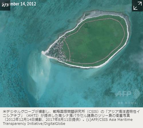 衛星写真で見る中国の実効支配5年