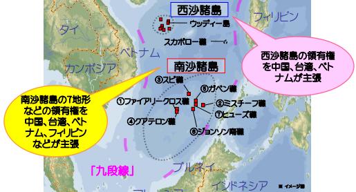南シナ海・西沙諸島・南沙諸島・地図.PNG